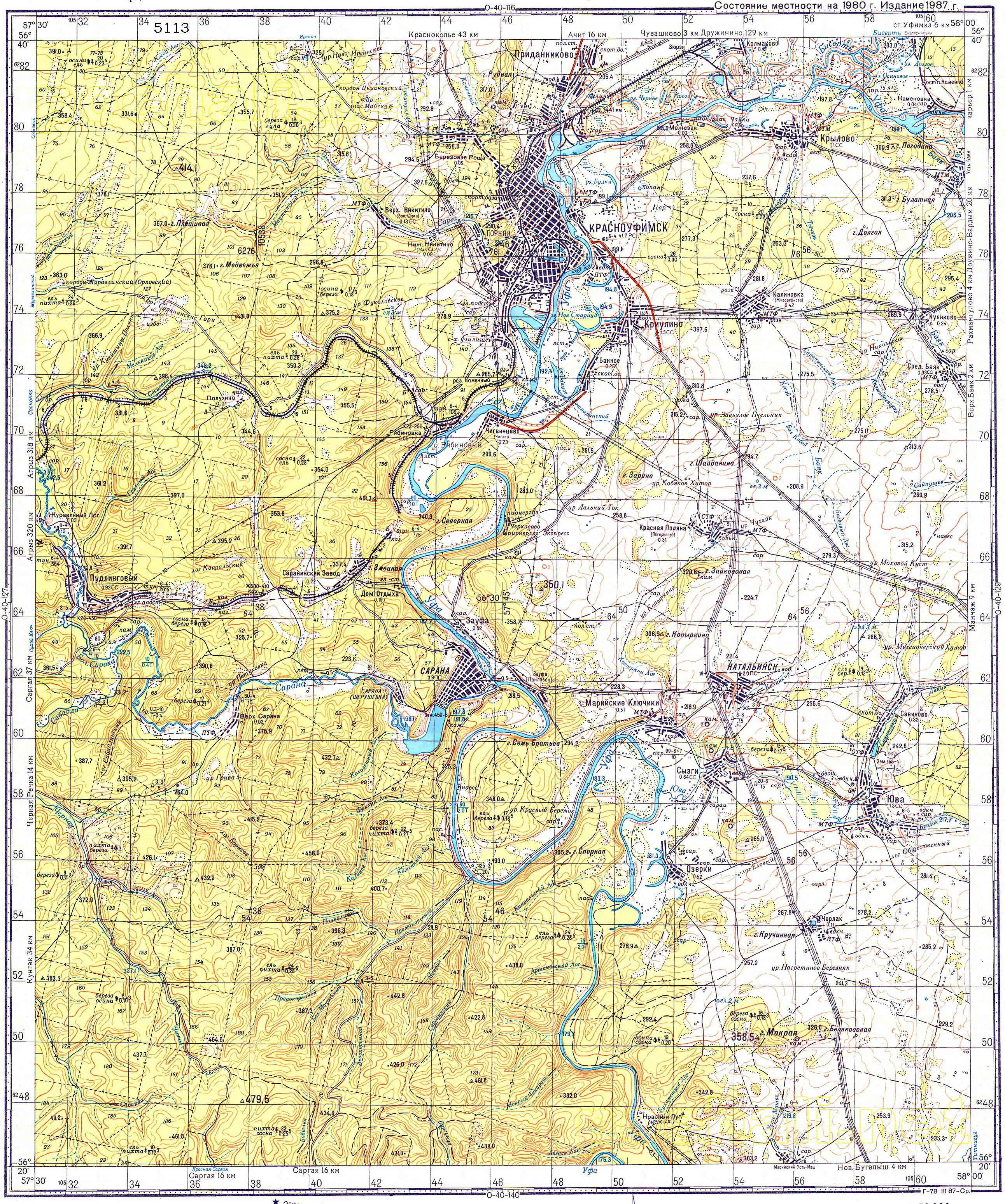 Карта красноуфимска. 1987 год.